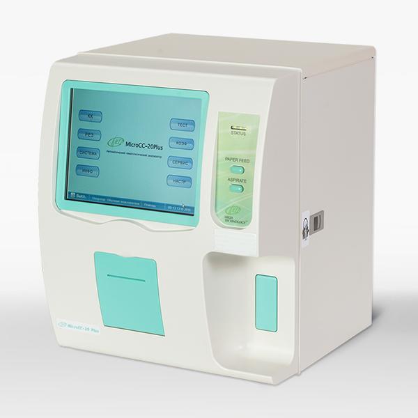 Гематологічний аналізатор MicroCC-20Plus