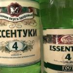 «Єсентуки 4» при панкреатиті: особливості вживання мінеральної води