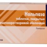Нольпаза при панкреатиті: відгуки, інструкція по застосуванню